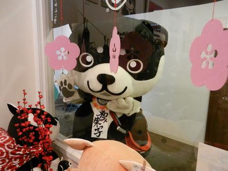Shibako_053