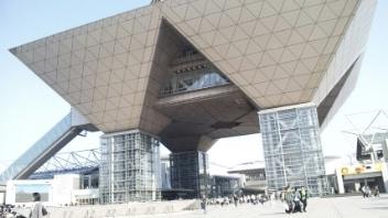 東京ビッグサイト!